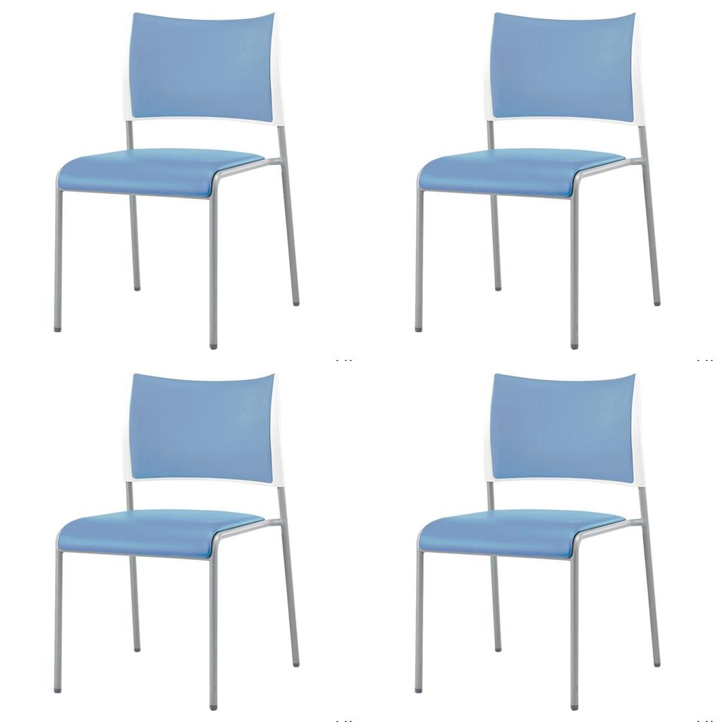 【法人様限定】【4脚セット】ミーティングチェア スタッキングチェア 組立不要 積み重ね 収納 アイリスチトセ オフィス家具 会議椅子 スタックチェア 会議チェア 会議用椅子 会議室用椅子 積重 会議 会議用 椅子