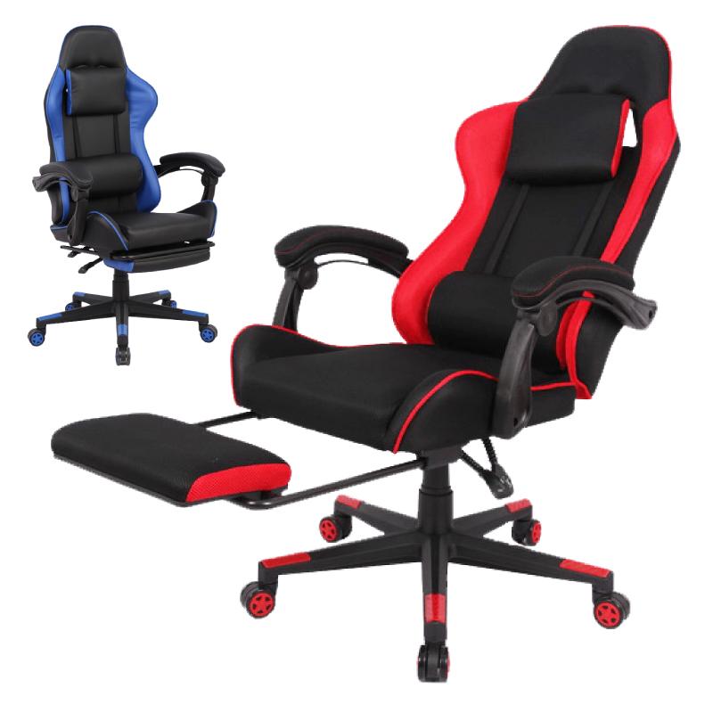 ゲーミングチェア オフィスチェア 無段階リクライニング フットレスト付き eスポーツチェア パソコンチェア ワークチェア PCチェア OAチェア ロッキングチェア 事務椅子 事務イス 事務 事務用 R-ESC-001レビューを書いてクーポンプレゼント
