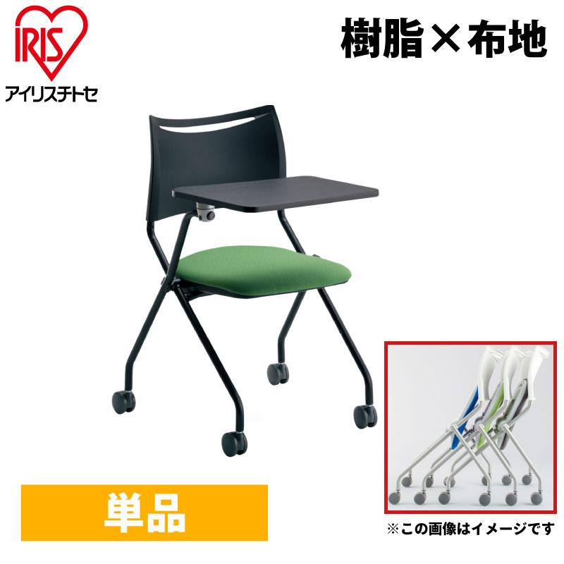 【法人様限定】ミーティングチェア スタッキングチェア 組立不要 収納 アイリスチトセ オフィス家具 会議椅子 スタックチェア 会議チェア 会議用椅子 会議室用椅子 積重 会議 会議用 椅子 ブラック R-LTS-4N-B-MD-F