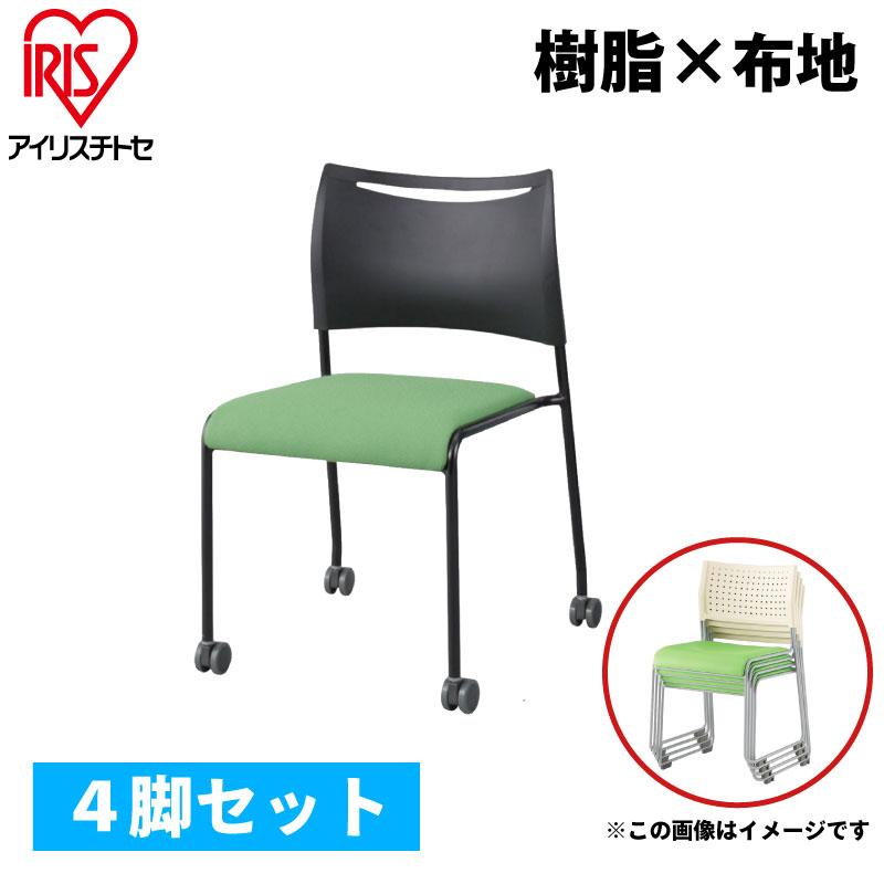 オフィスチェア ミーティングチェア スタッキングチェア 組立不要 収納 アイリスチトセ オフィス家具 会議用椅子 いす 会議椅子 会議チェアチェア ブラック R-LTS-4C-B-F【SS0602】