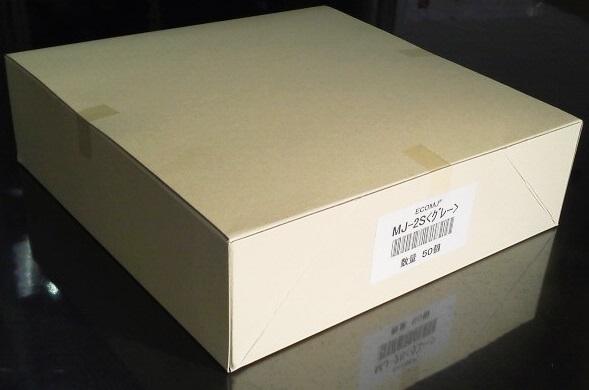 6極2芯露出型モジュラーローゼットMJ-2Sグレー50個入り一箱