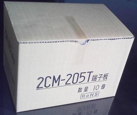 4芯5連モジュラーローゼット 2CM-205T10個入り一箱