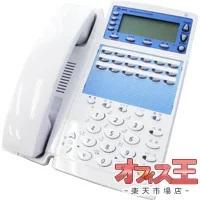 送料無料 NTT GX-18STEL- W おトク 1 卸売り 中古ビジネスホン