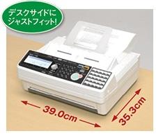 【新品】感熱ロール紙F-390