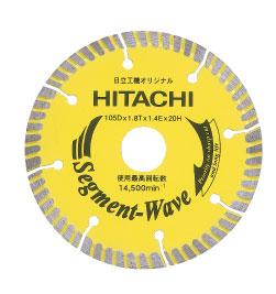 HiKOKI(旧日立工機)0032-4707ダイヤモンドカッター258mm×25.4(波形セグメントタイプ)