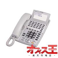 NTTNX-(24)RECSTEL-(1)(W)【新品】24ボタンスター録音電話機