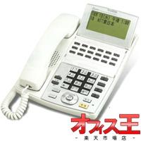 NTTNX-(18)IPFSTEL-(1)(W)【新品】18ボタンスターISDN停電電話機