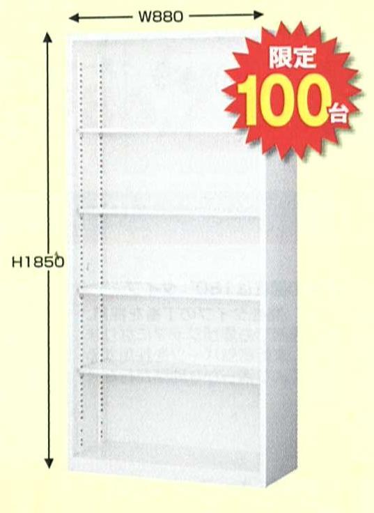 【送料無料】新品:国産メーカーSEIKOFAMILYスチール棚清潔感あるホワイト書庫※代引き不可銀行振込(前払い)かクレジットカードをご利用ください!