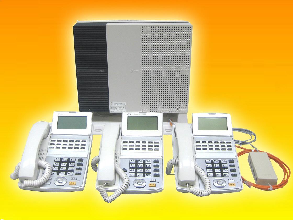 新規開業スタートパック配線設定済ビジネスフォン工事費不要NTTαNX-S電話機3台電話番号回線組込み設定済み配線コードセット販売※法人限定:個人の方は申し込みできません。