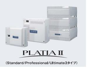 saxa/PLATIAIIサクサ最新ビジネスホンPLATIAIIstd主装置