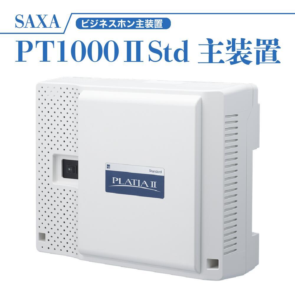 【新品】PT1000II Std SAXA サクサ PLATIAII 主装置 ビジネスホン ビジネスフォン