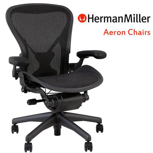 HermanMiller Aeron Chairs ハーマンミラー アーロンチェア ポスチャーフィット フル装備 グラファイトカラーベース 高機能オフィスチェア 高機能チェア メッシュ パソコンチェア PCチェア デスクチェア ワークチェア イス 椅子 オフィスチェア