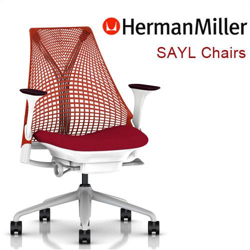 名作 HermanMiller SAYL CHAIRS ハーマンミラー 椅子 セイルチェア イス 高機能チェア メッシュ メッシュ パソコンチェア PCチェア デスクチェア ワークチェア イス 椅子 オフィスチェア, 積丹町:cfb27a0a --- ges.me