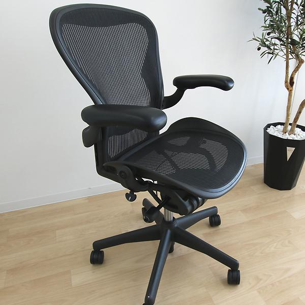 【中古】[数量限定] HermanMiller Aeron Chairs ハーマンミラー アーロンチェア フル装備 Bタイプ ランバーサポート 可動肘 高機能オフィスチェア 高機能チェア メッシュ パソコンチェア PCチェア デスクチェア ワークチェア イス 椅子 オフィスチェア