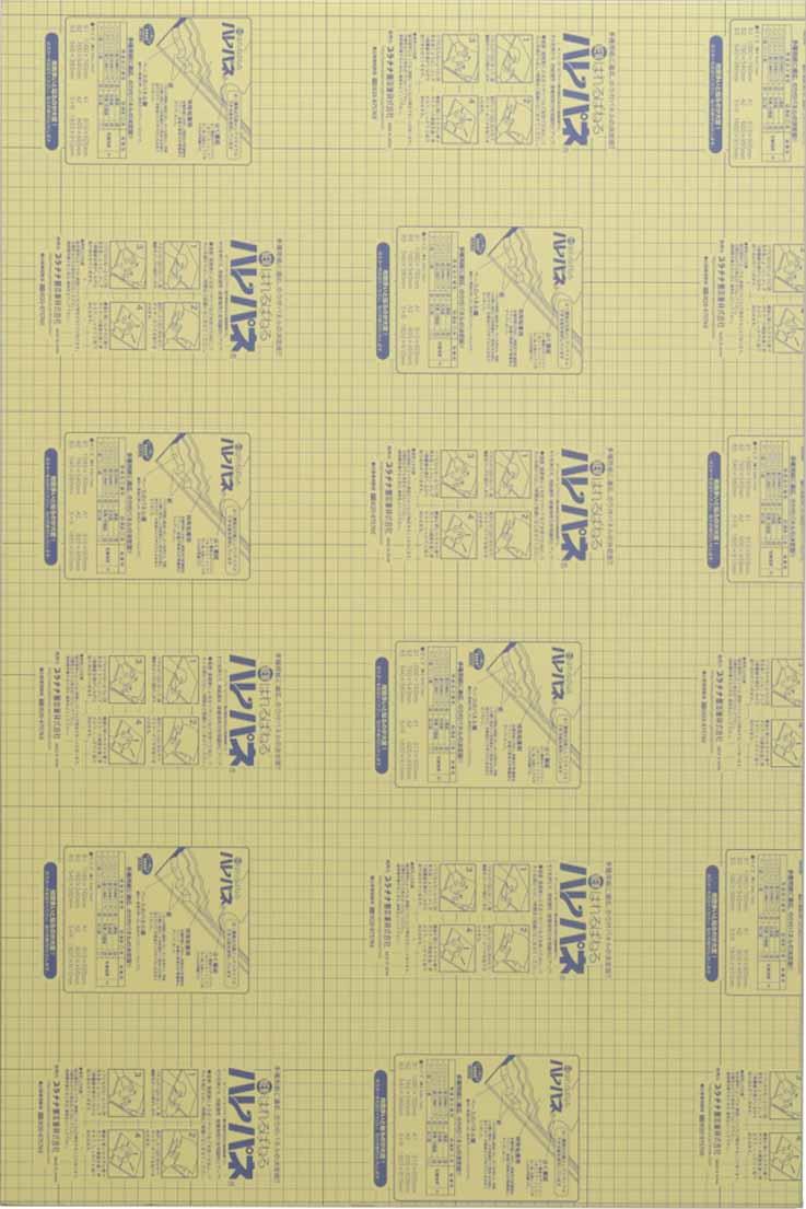 【プラチナ万年筆】ハレパレ7mm厚 A1判 30枚セット 【1枚あたり1242円】
