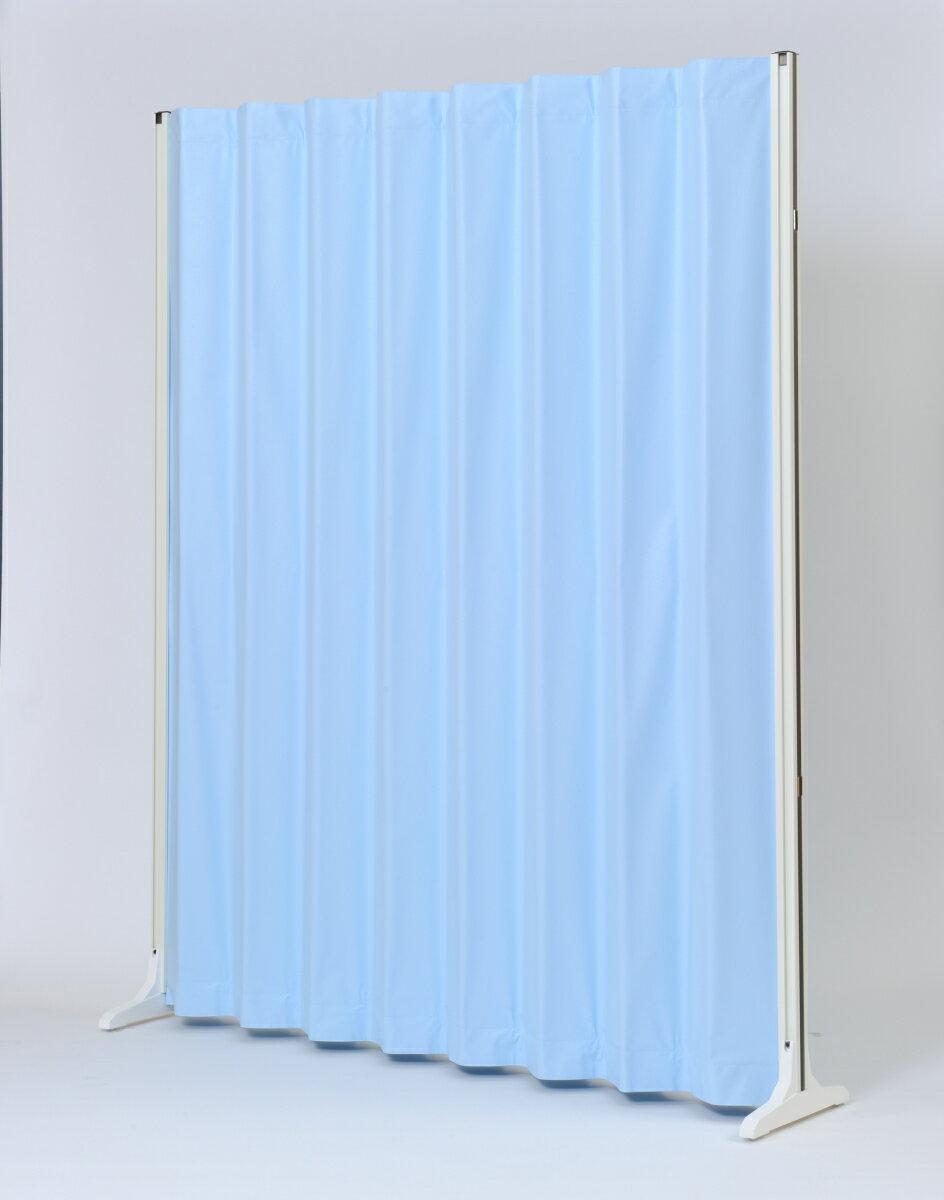 アコーデオンスクリーン【法人様向け】ブルー(W柱) 高さ1800 幅1500 衝立 パーティション 防炎・抗菌・耐次亜塩素酸対応レザー 医療家具 【お客様組立】