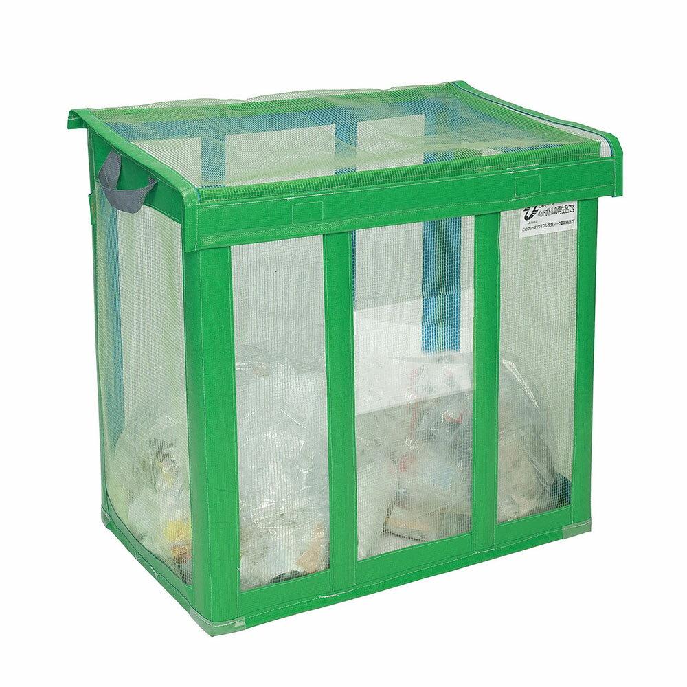 自立ゴミ枠 折りたたみ式 緑【送料無料】ゴミステーションの必需品!置くだけ簡単!【テラモト】