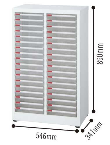 【送料無料】HPF0503-0005 書類整理棚 A4浅型 2列18段 トレー キャビネット スチール