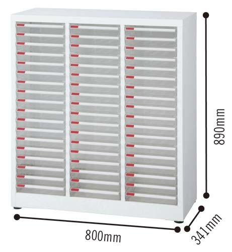 ハピラ【送料無料】HPF0503-0006書類整理棚 A4浅型 3列18段 トレー キャビネット スチール