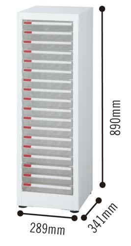 ハピラ【送料無料】HPF0503-0004 書類整理棚 A4浅型 1列18段 トレー キャビネット スチール