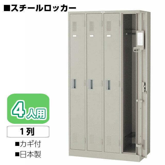 Kood FILTRO ARANCIONE MADE IN JAPAN 82 mm