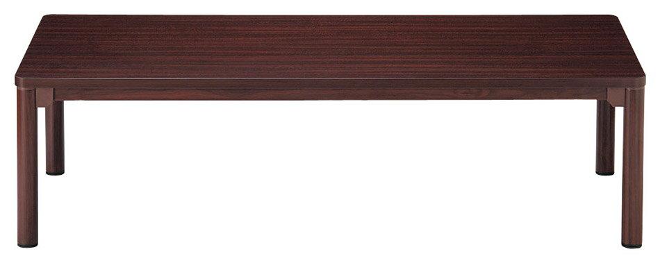 【応接用テーブル ロータイプ】幅1500x奥行600x高さ450(mm) ブラウンアイコ CTR-1560(M1)MAH※お客様組立