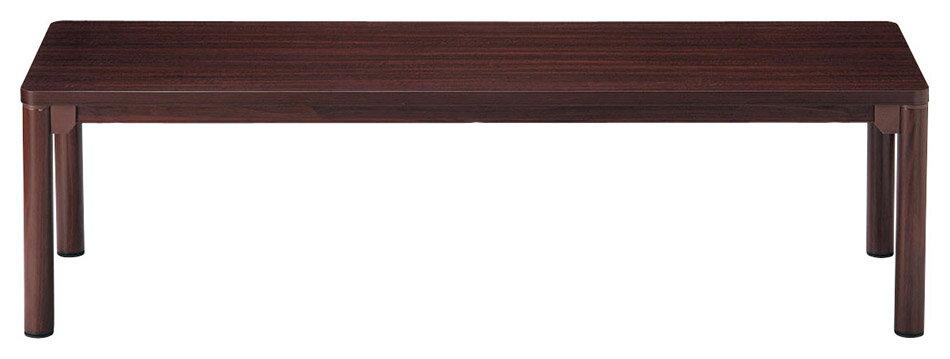 【応接用テーブル ロータイプ】幅1500x奥行450x高さ450(mm) ブラウンアイコ CTR-1545(M1)MAH※お客様組立