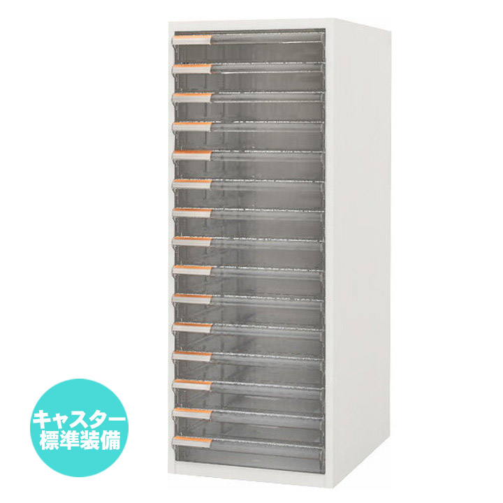 【送料無料】A4浅形 レターケース スチール製 15段 1列 ホワイト【お客様組立】 LC-151-WH