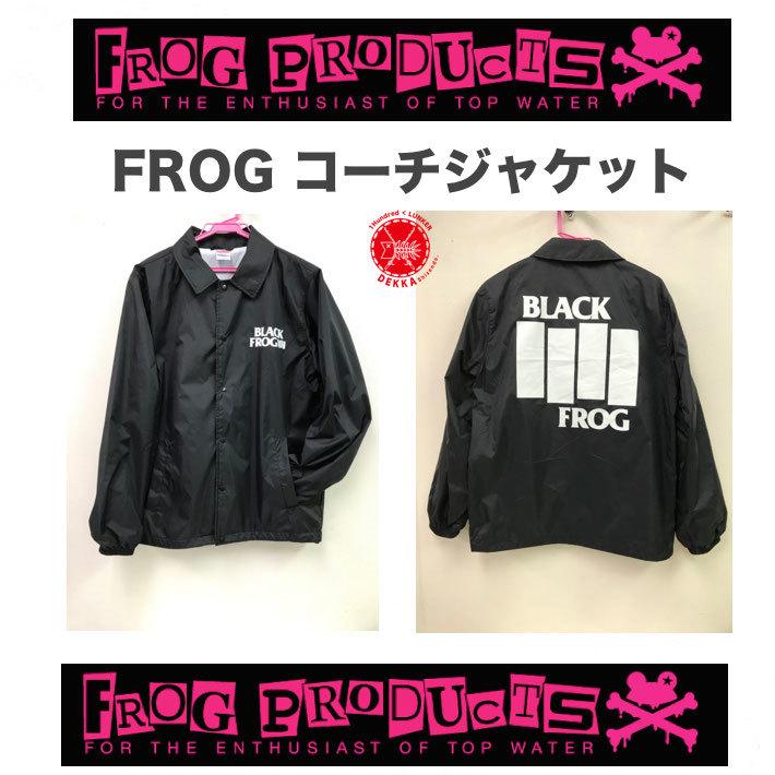 送料無料! FROG PRODUCTS/フロッグプロダクツ 【Frog コーチジャケット】 トップ道 荒井謙太