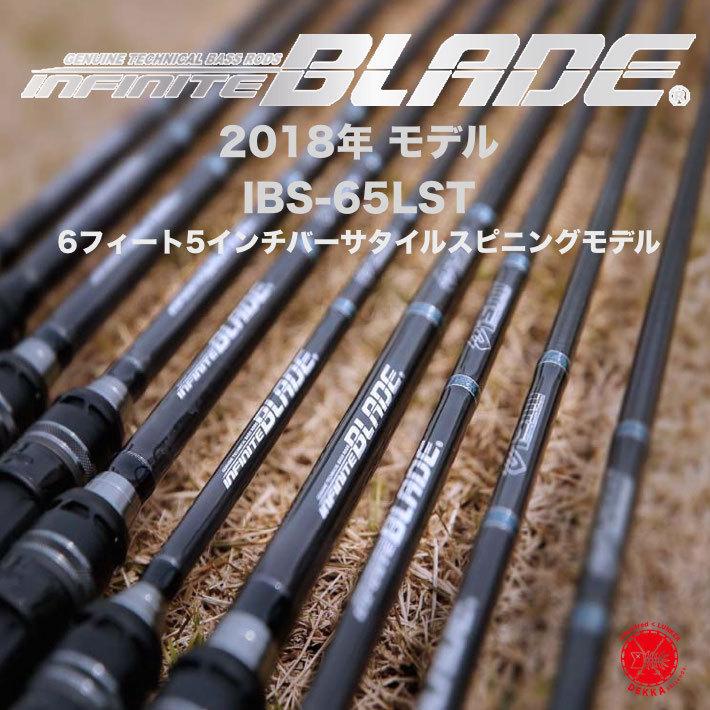 ism / イズム 【 INFINITE BLADE 2018年モデル インフィニットブレイド IBS-65LST 】市村直之 イッチー