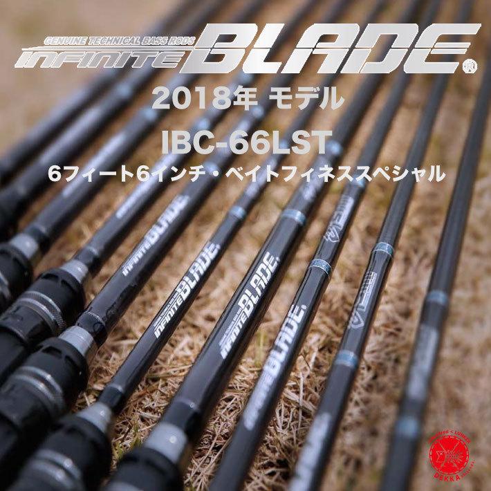 ism / イズム 【 INFINITE BLADE 2018年モデル インフィニットブレイド IBC-66LST 】市村直之 イッチー