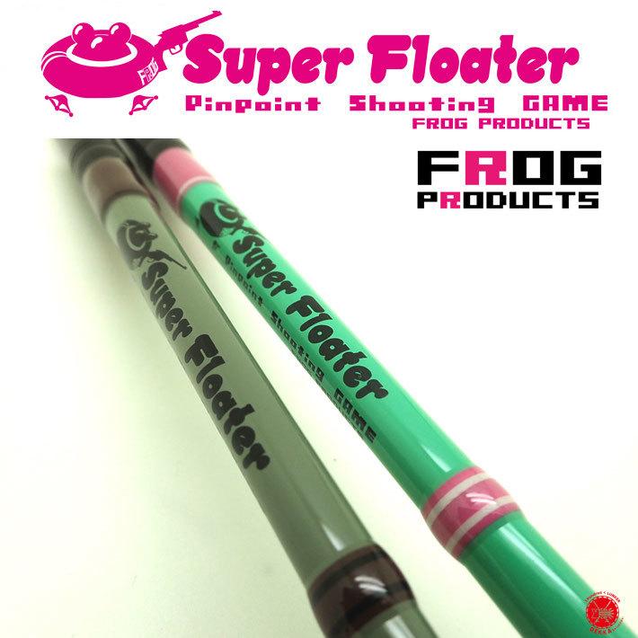 FROG PRODUCTS / フロッグプロダクツ 【 Super Floater 5.6ft / スーパーフローター5.6ft 】 FROG  トップ道 荒井謙太