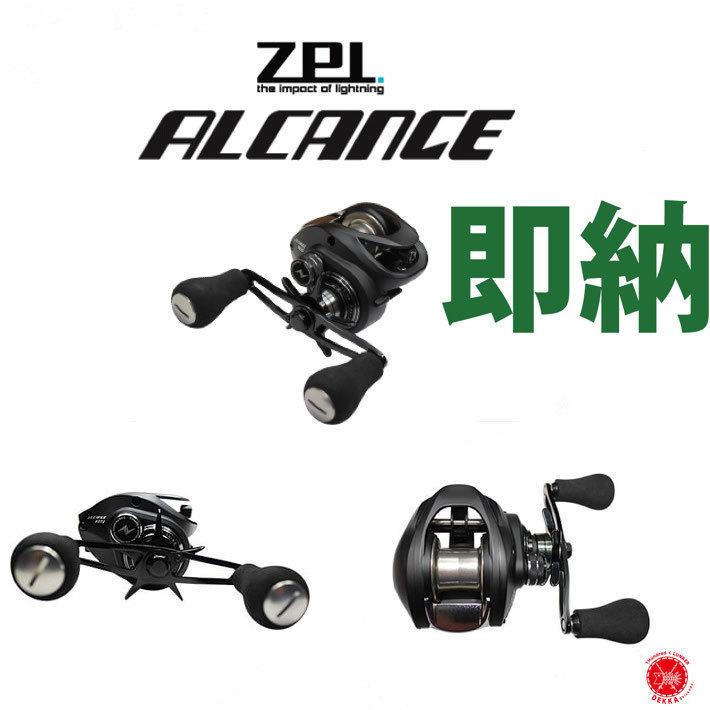 15%off ZPI / ジーピーアイ  【 ALCANCE / アルカンセ 】 ベイトリール ベイトキャスティングリール