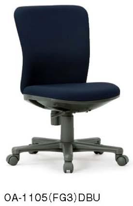 OA-1105 チェアー 【 ローバック 】 【 肘なし 】 【 樹脂脚 】 【 布張り or ビニール張り 選べる張り地カラー 全11色 】 【 法人格限定 】 事務用回転椅子 アイコチェア