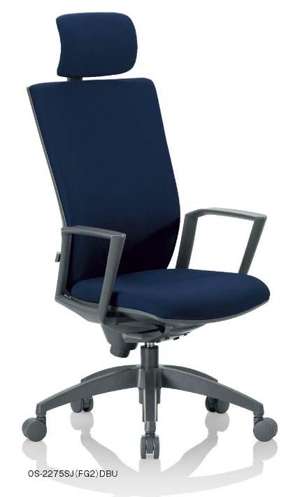 OS-2275SJチェア  【 ヘッドレスト付きハイバック 】 【 肘付き サークル肘 固定肘 】 【 ランバーサポート付 】 【 選べる張地カラー 全7色 布張り 】 【 樹脂脚 】 【 法人格限定 】 事務用回転椅子 アイコチェア