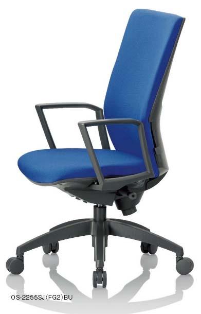 OS-2255チェア  【 ハイバック 】 【 肘付き サークル肘 固定肘 】 【 ランバーサポート付き 】 【 布張り 選べる張り地カラー 全7色 】 【 選べるキャスター 】 【 法人格限定 】 事務用回転椅子 アイコチェア
