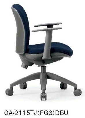 【 法人様限定 】 OA-2115TJ チェア 【 ローバック 】 【 肘付き T型肘 固定肘 】 【 布張り 選べる張り地カラー 全11色 】 【 選べるキャスター 】 【 樹脂脚 】 事務用回転椅子 アイコチェア