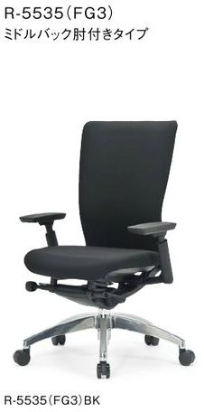 R-5535チェア 【 ミドルバック 】 【 可動肘付 】 【 背張り付タイプ 】 【 アルミ脚 】 【 防汚布張り 黒色 】 事務用回転椅子 オフィスチェア ビジネスチェア パソコンチェア OAチェア PCチェア デスクチェア 高級チェア