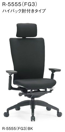 R-5555チェア 【 ヘッドレスト付 】 【 ハイバック 】 【 可動肘付 】 【 背張り付タイプ 】 【 樹脂脚 】 【 防汚布張り 黒色 】 事務用回転椅子 オフィスチェア ビジネスチェア パソコンチェア OAチェア PCチェア デスクチェア 高級チェア