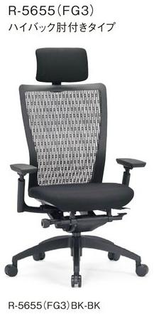 R-5655チェア メッシュチェア 【 ハイバック 】 【 可動肘 肘付き 】 【 ヘッドレスト付 】 【 樹脂脚 】 【 背樹脂メッシュ + 座面 防汚布張り 黒色 】 事務用回転椅子 オフィスチェア パソコンチェア OAチェア PCチェア デスク用チェア 高級チェア