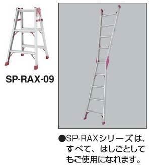 はしご兼用脚立 【 3段タイプ 】 【 4.6kg 】 【 W490×D630×H810 】 【 アルミ 】 【 軽量 】  梯子としても使用可能な脚立  Stepladder