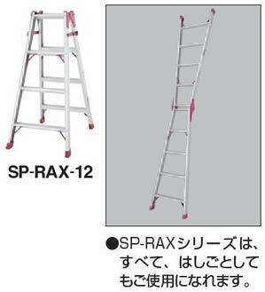 はしご兼用脚立 【 4段タイプ 】 【 5.5kg 】 【 W560×D780×H1100 】 【 アルミ 】 【 軽量 】  梯子としても使用可能な脚立  Stepladder