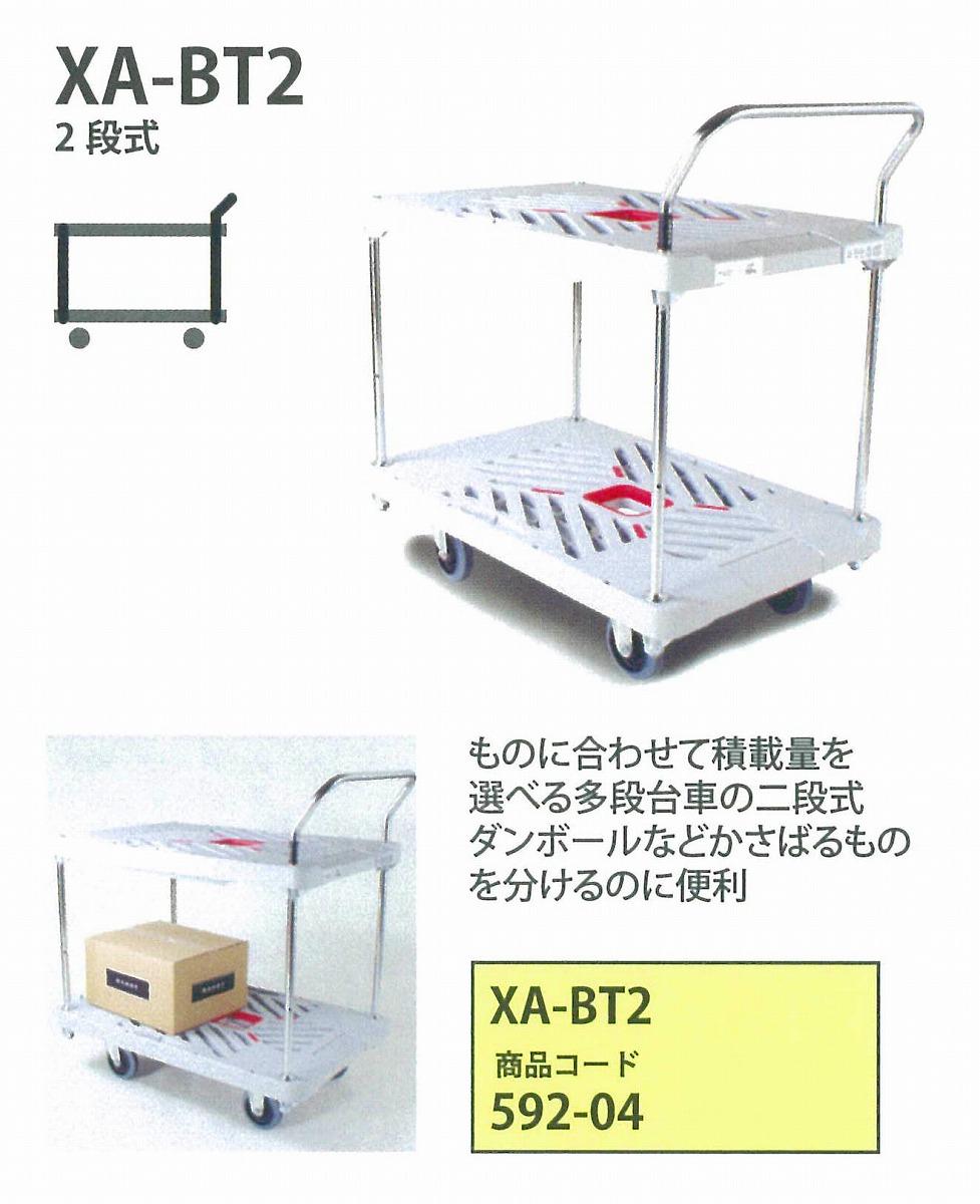 カラー座卓1860アイボリー (ED-T801663) (メーカー直送・送料込・送料無料) 直送 ライオン事務器