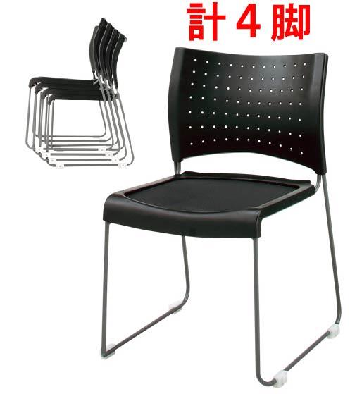 PLUS JOINTEX 会議イス 4脚セット FM-1 【 ブラック色 】 【 通気性にも優れ快適な座り心地 】 【 完成品渡し 】 プラスジョインテックス チェア