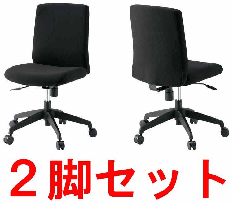組立式 オフィスチェア C201J 2脚セット 【 肘なし 】 【 ナイロン双輪キャスター 】 【 布張り ブラック色 】 【 事務用チェア 】 【 送料込み 】 【 お客様組立商品 】 事務用チェア プラス ジョインテックス