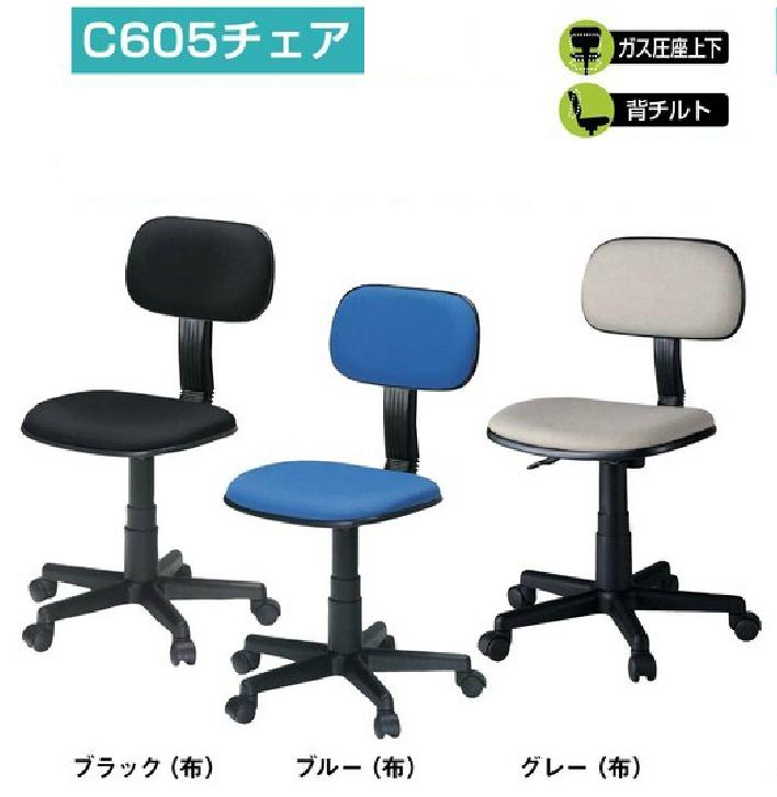 PLUS JOINTEX C-605チェア 3脚セット 【 肘なし 】 【 選べる張地カラー 全3色 背座同色 布張り 】 【 選べるキャスタータイプ 】 【 樹脂脚 】 【 お客様組立商品 】 事務用回転椅子 ジョインテックスチェア ※有料にて組立可能