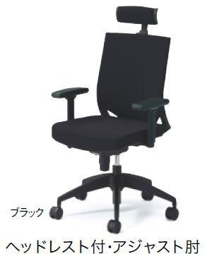 プラス製 KT-6チェア KD-KT61SL[選べる張地カラー全5色][ブラックシェル][ミドルバック][可動肘付][選べるキャスタータイプ]事務用回転椅子 快適な座り心地 SOHO・自宅、医療、福祉施設・病院・公共施設・学校、学習塾向け