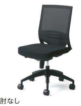 プラス製 KT-6メッシュチェア KC-KT60ML[ブラック色][ブラックシェル][ミドルバック][肘なし][選べるキャスター]事務用回転椅子 快適な座り心地 SOHO・自宅、医療、福祉施設・病院・公共施設・学校、学習塾向け