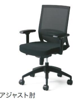 プラス製 KT-6メッシュチェア KD-KT60ML[ブラック色][ブラックシェル][ミドルバック][可動肘付][選べるキャスター]事務用回転椅子 快適な座り心地 SOHO・自宅、医療、福祉施設・病院・公共施設・学校、学習塾向け