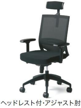プラス製 KT-6メッシュチェア KD-KT61ML[ブラック色][ブラックシェル][ミドルバック][可動肘付][選べるキャスタータイプ]事務用回転椅子 快適な座り心地 SOHO・自宅、医療、福祉施設・病院・公共施設・学校、学習塾向け